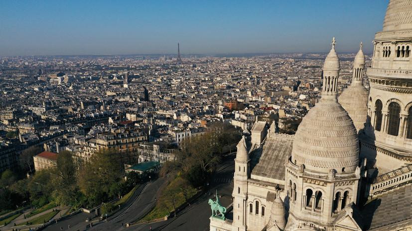 В Париже прошли российско-французские консультации в формате «2+2»
