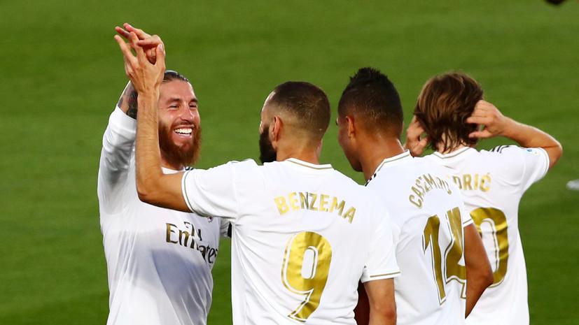 «Реал» досрочно стал чемпионом Испании по футболу