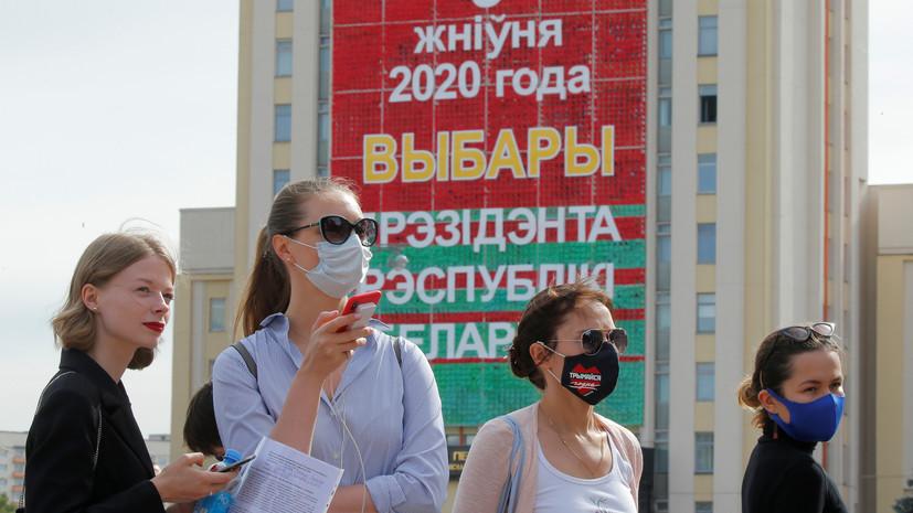 В ЦИК Белоруссии назвали обоснованным отказ в регистрации Бабарико