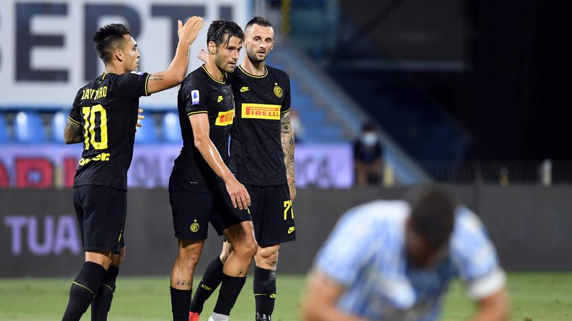 «Интер» одержал крупную победу над СПАЛом в Серии А