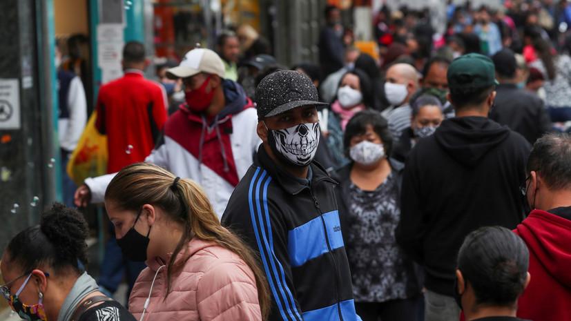 Число случаев коронавируса в Бразилии превысило 2 млн