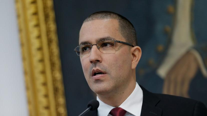 В Венесуэле американский эсминец обвинили в провокации