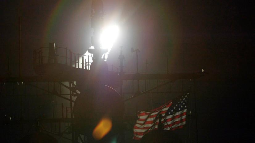 ВПентагоне пояснили  окаком «самом величайшем оружии вистории» говорил Трамп