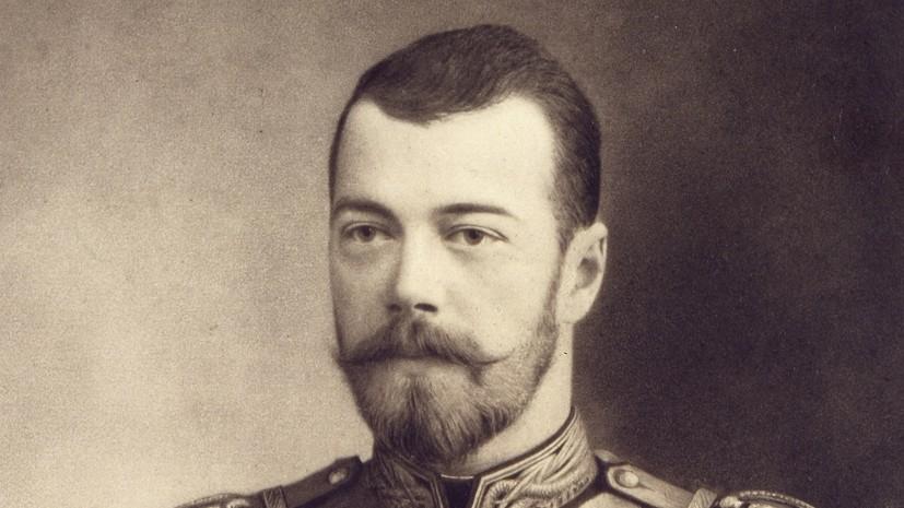 Останки Николая II могут идентифицировать с помощью модели его шляпы