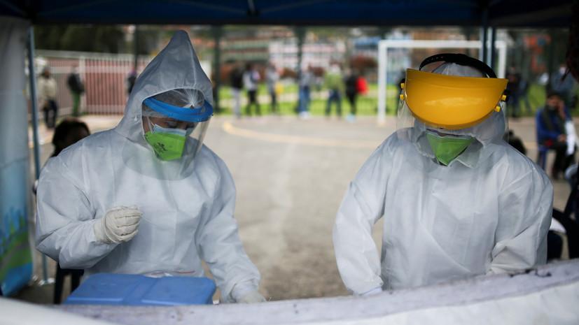 За сутки в Колумбии выявили более 8 тысяч случаев коронавируса