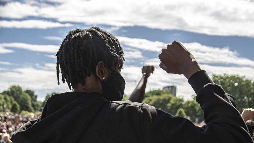 Американский город принял резолюцию о репарациях для афроамериканцев