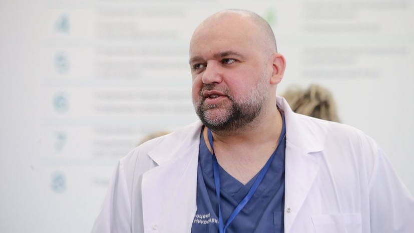Более 300 пациентов находятся на лечении в больнице в Коммунарке