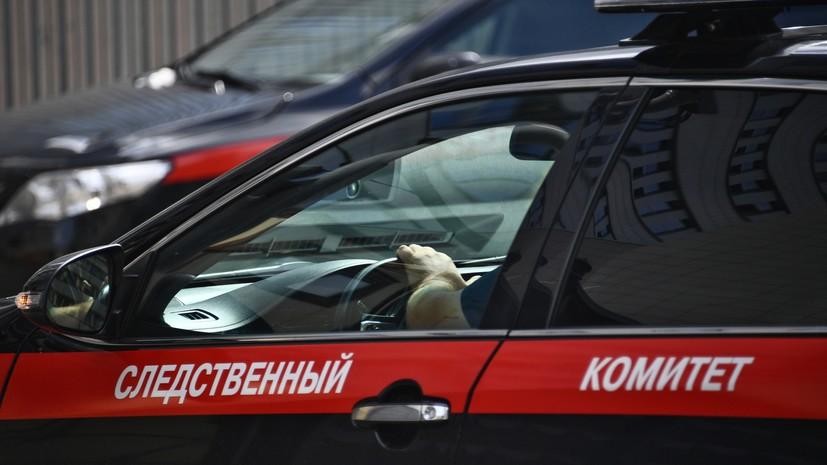 Дело о похищении четырёхлетнего мальчика возбуждено в Красноярске