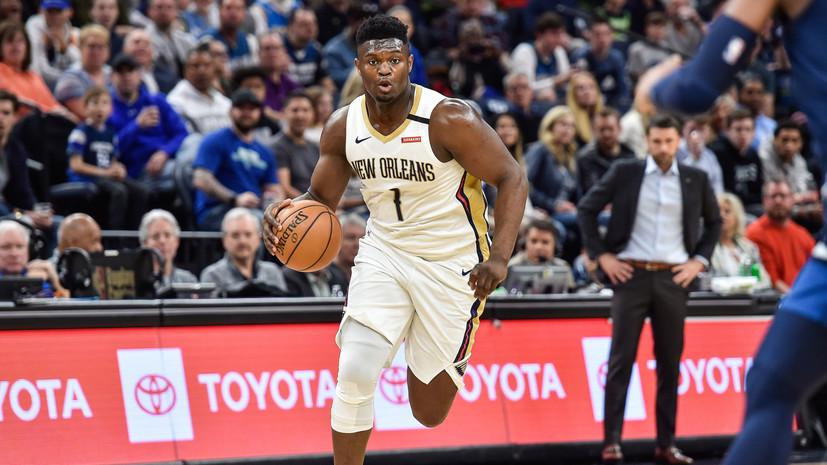 Первый номер драфта НБА Уильямсон покинул расположение «Нью-Орлеана» в Орландо