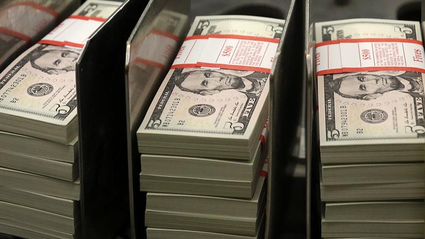 Золотой курс: почему Россия сократила вложения в госдолг США