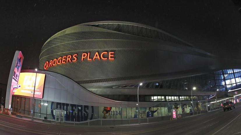 Ледовая арена в Эдмонтоне, где должен пройти рестарт сезона НХЛ, пострадала во время шторма