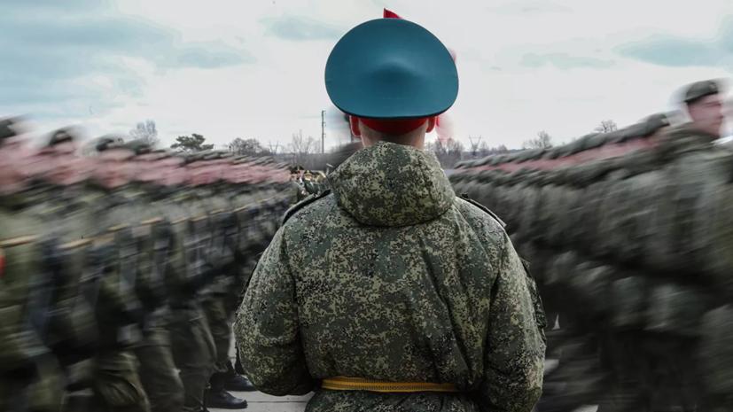 В России объявлена внезапная проверка готовности войск