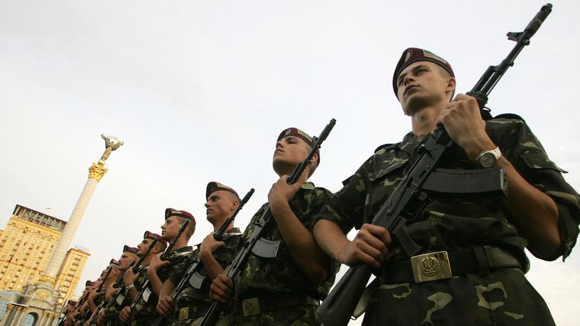 Украина проведёт военные учения в ответ на российские «Кавказ-2020»