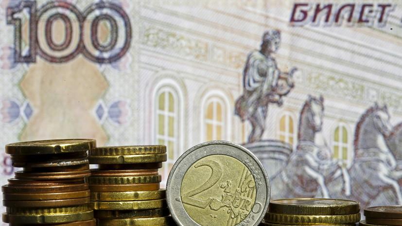 Временное колебание: курс евро впервые с 4 мая превысил 82 рубля