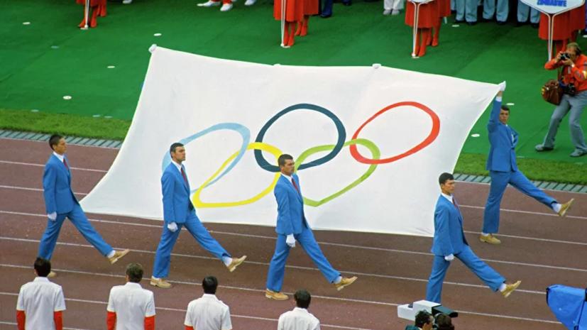 Эксперт рассказал о наследии Олимпиады-1980 в Москве