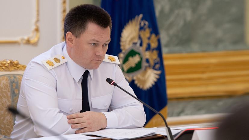 Краснов провёл совещание, посвящённое борьбе с преступлениями в сфере ИКТ