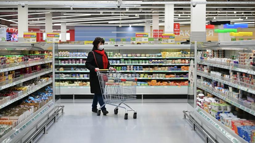 В Гильдии маркетологов оценили влияние пандемии на продажи
