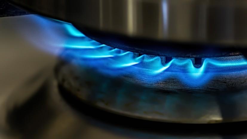 Эксперт прокомментировал изменение цен на газ для населения