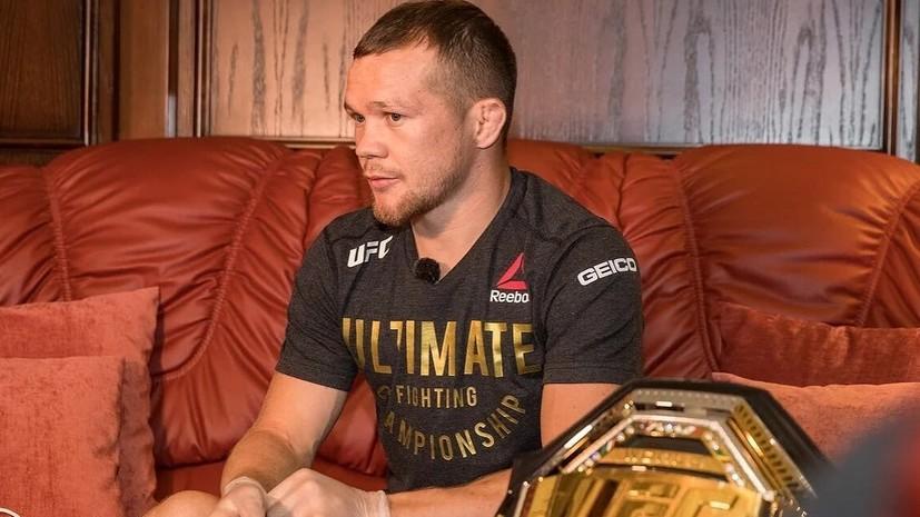 Чемпиону UFC Яну в Екатеринбурге подарили автомобиль