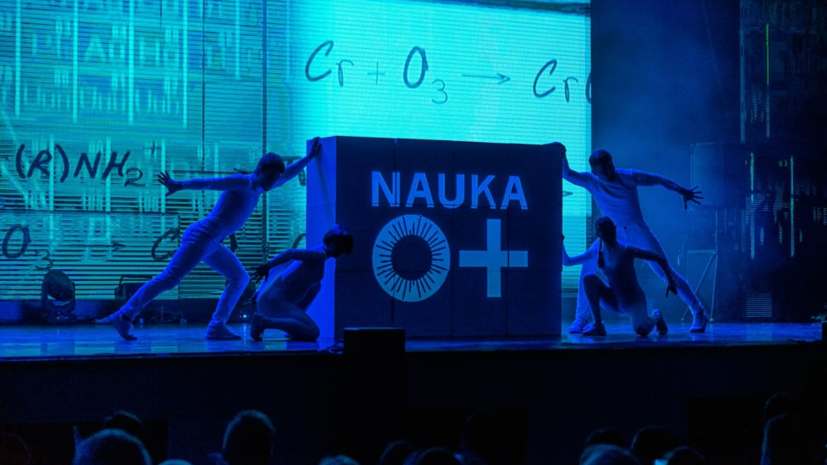 Фестиваль NAUKA 0+ пройдёт в Самарской области в онлайн-формате