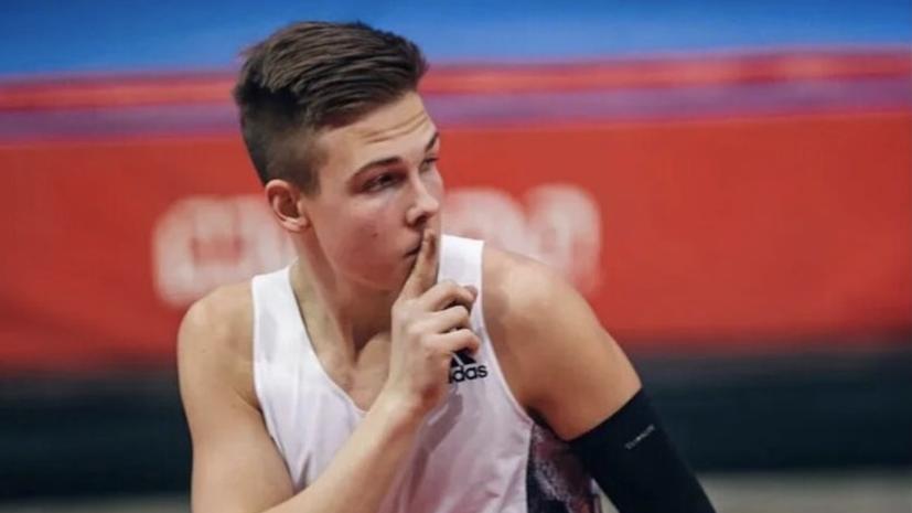 Легкоатлет Волков рассказал о негативе в соцсетях после смены спортивного гражданства