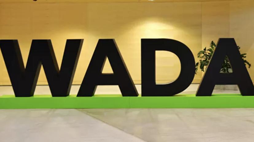 Глава WADA рассказал о ситуации с РУСАДА на сессии МОК