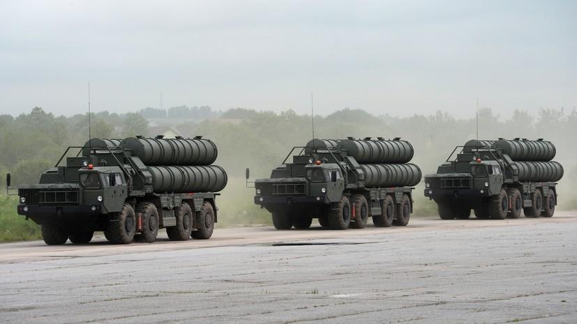 «Ограниченность стратегических позиций»: в конгресс США внесён проект о санкциях против Турции за покупку С-400 у России