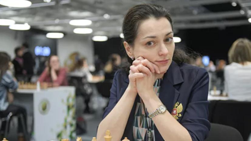 Российская шахматистка Костенюк вышла в финал этапа Гран-при Women's Speed Chess Championship