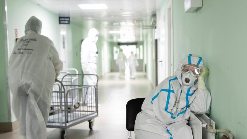 В Москве за сутки скончались 14 пациентов с коронавирусом