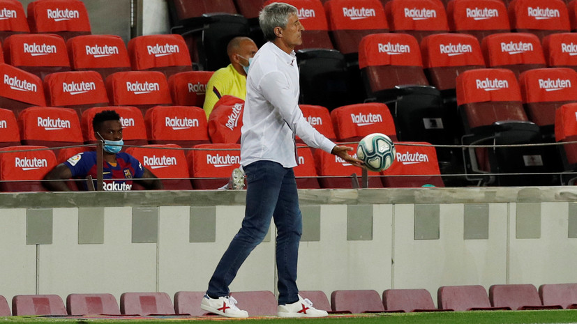 СМИ: «Барселона» не намерена увольнять главного тренера до конца сезона