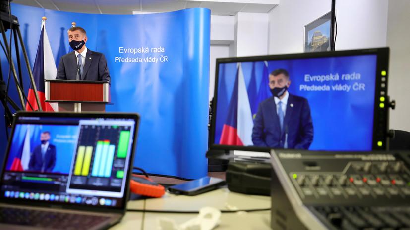 СаммитЕС подготовил компромиссный проект фонда восстановления после пандемии