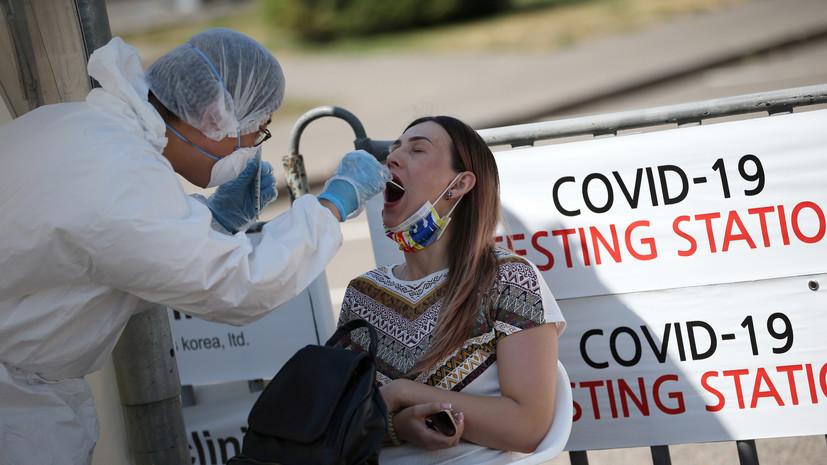 Число случаев коронавируса в Казахстане достигло 68 703