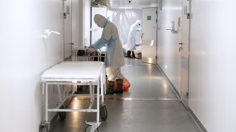 За сутки в России скончались 124 пациента с коронавирусом
