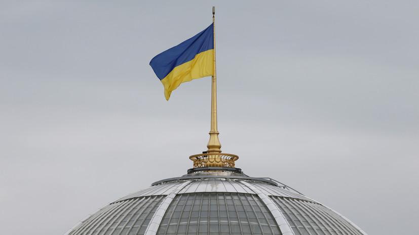 Депутат Рады назвал условие для«сохранения» Украины