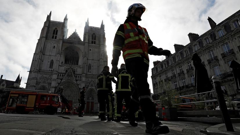 Во Франции произошёл пожар в соборе Святых Петра и Павла