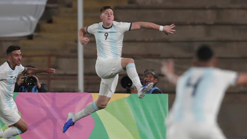 Аргентинский футболист Гайч о переходе в ЦСКА: счастлив, что ситуация разрешилась