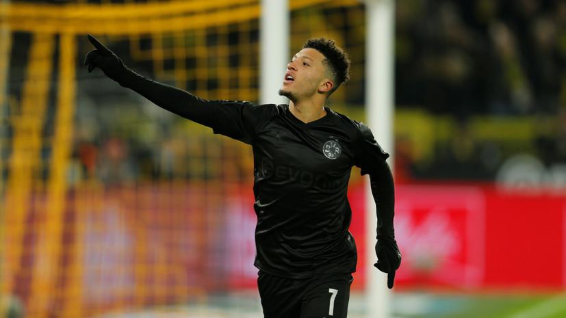 СМИ:МЮ готов заплатить €110 млн за переход футболиста«Боруссии» Санчо