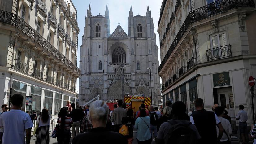 Премьер Франции направится на место пожара в соборе в Нанте