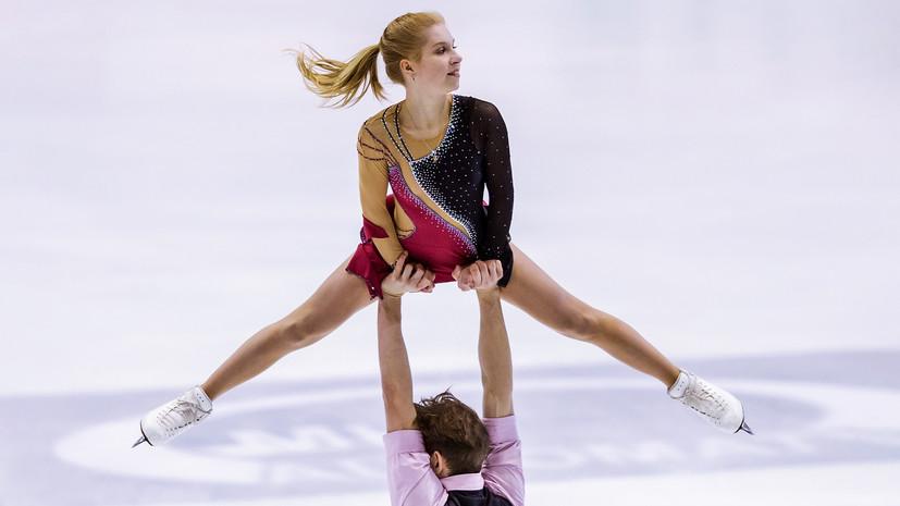 «Большая потеря и горе»: чемпионка мира среди юниоров по фигурному катанию Александровская скончалась в возрасте 20 лет