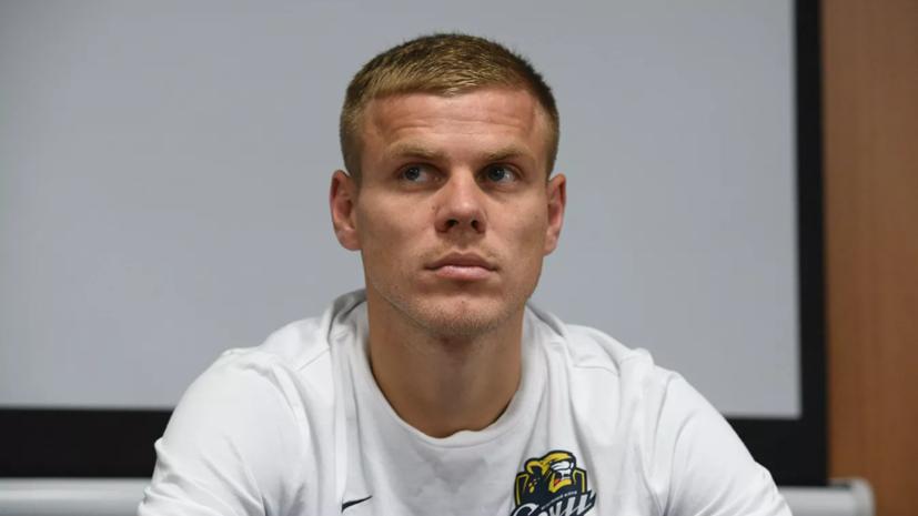Источник: «Зенит» продлит контракт с Кокориным в случае ухода Азмуна