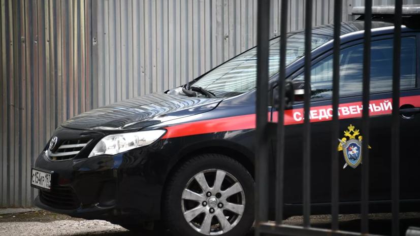 СК возбудил дело по факту избиения полицейского в Москве