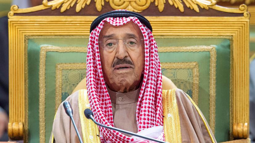 Эмира Кувейта госпитализировалидля проведенияобследований
