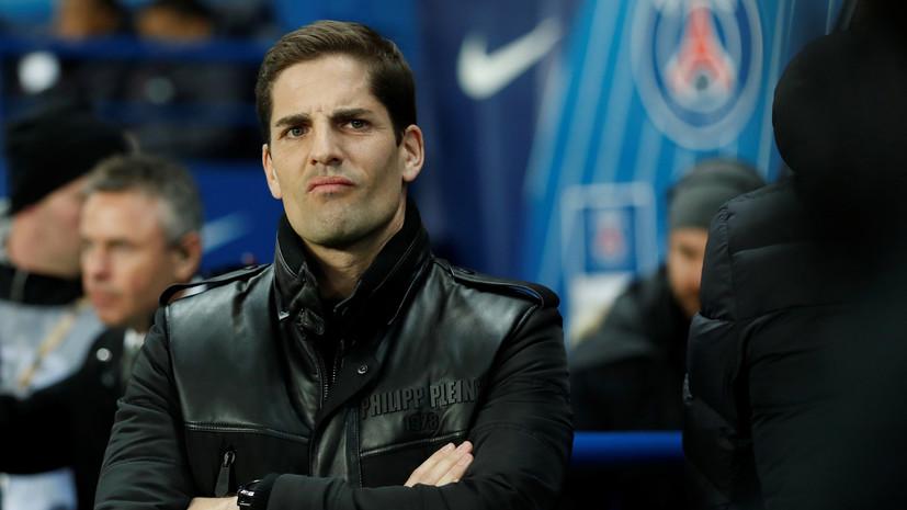 СМИ: Главный тренер «Монако» отправлен в отставку