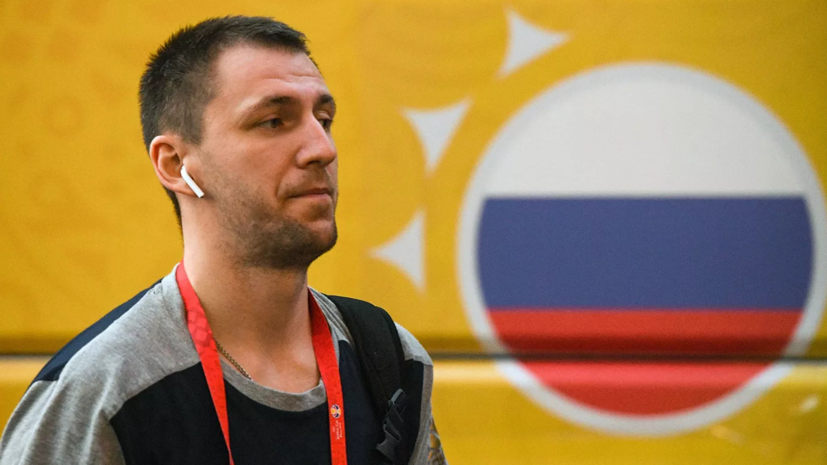 «Зенит» подтвердил подписание контракта с баскетболистом Фридзоном