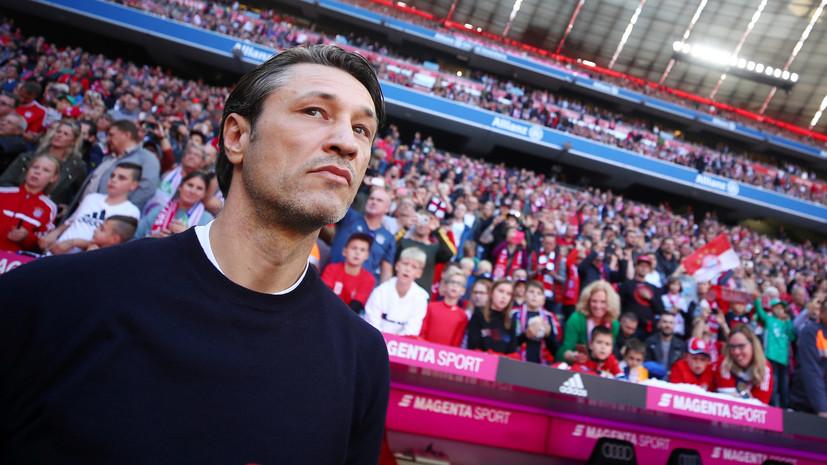 СМИ: Новым главным тренером «Монако» станет экс-наставник «Баварии»