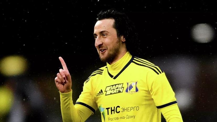 СМИ: Футболист «Ростова» Байрамян принял решение выступать за сборную Армении