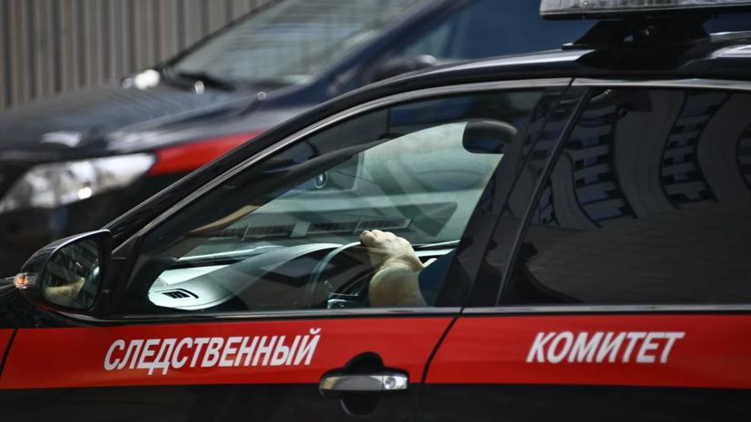 СК начал проверку после затопления судна у причала в Красногорске