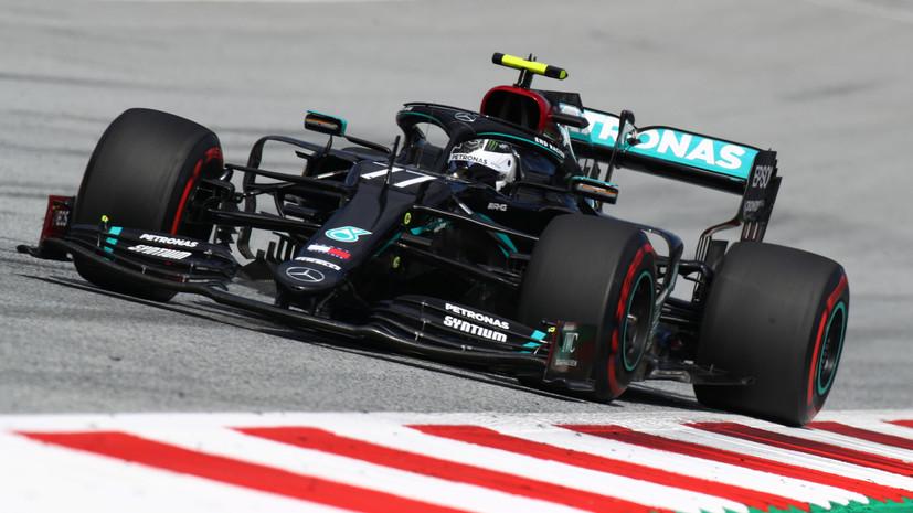 Боттас стал лучшим в третьей практике Гран-при Венгрии, Квят — 17-й