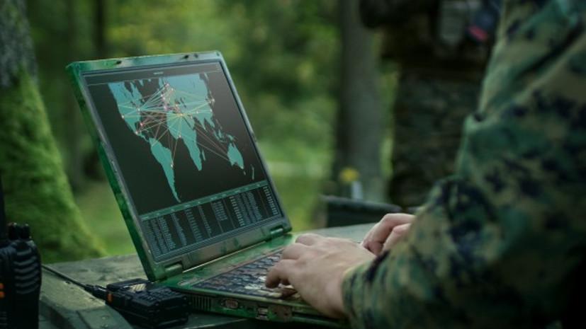 СМИ: Военного в США обвиняют в передаче секретной информации России