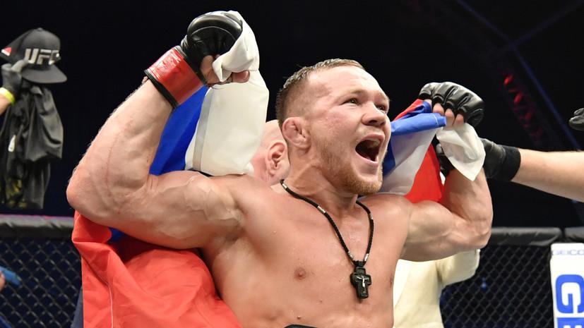 Российский боец Ян заявил, что не виделся с Алдо после их боя за титул UFC